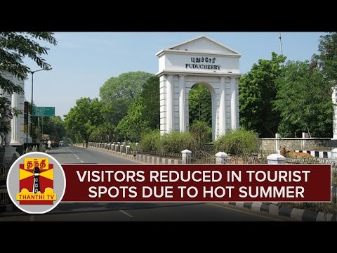 Visitors-Reduced-in-Tourist-Spots-due-to-Hot-Summer-in-Puducherry--Thanthi-TV