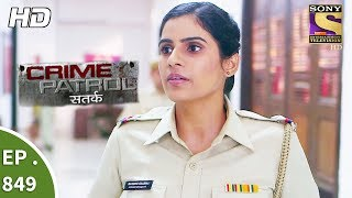 Crime Patrol                                                              The Missing Girl Part 2   Ep 849   27th August  2017