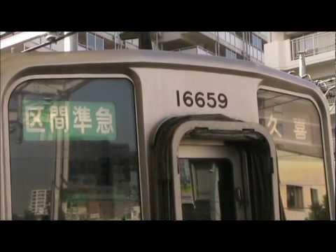【まとめ】H25.3.16 東武スカイツリーライン ダイヤ改正 ~トピックス~