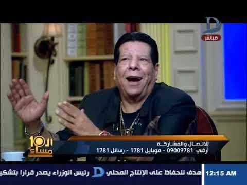 شعبان عبد الرحيم: أسامح عمرو موسى لهذا السبب