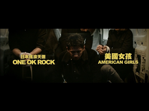 ONE OK ROCK - American Girls 美國女孩 (華納 Official 高畫質 HD 官方完整版 MV)