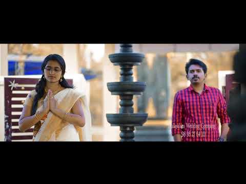 Video New Malayalam Wedding Tesar 2018 NITHIN + SREELEKSHMI download in MP3, 3GP, MP4, WEBM, AVI, FLV January 2017