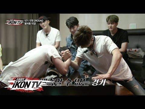 iKON - '자체제작 iKON TV' EP.4-3