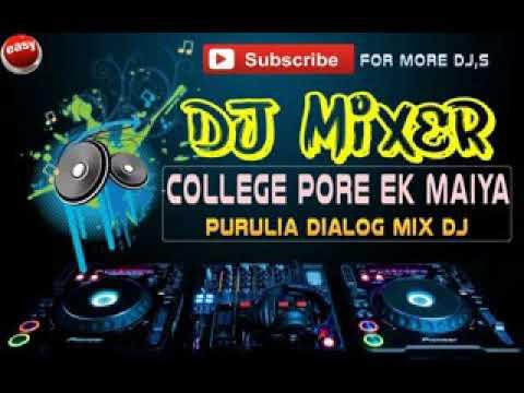 College Pora AK Maiya mix DJ