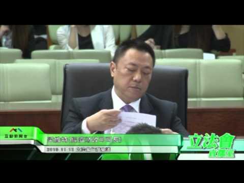 政府代表介紹《2014年度預算 ...
