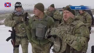 Сводка от Народной Милиции ЛНР 16 января 2016 года