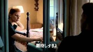 『ツリー・オブ・ライフ』 予告編