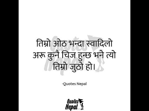 Quotes about friendship - nepali quotes about love