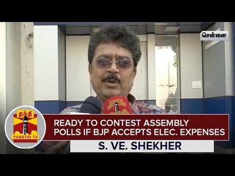 Ready-to-Contest-Assembly-Polls-if-BJP-accepts-Election-Expenditure--S-Ve-Shekher--Thanthi-TV