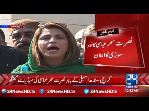 Nusrat Sehar Abbasi media talk outside of Sindh Assembly