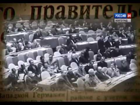 Городские истории. История сталинградцев в письмах