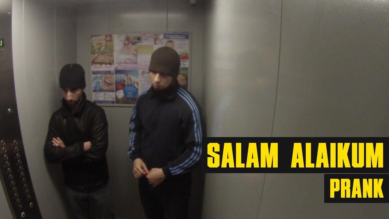 Салам Алейкум Пранк / Salam Alaikum Prank