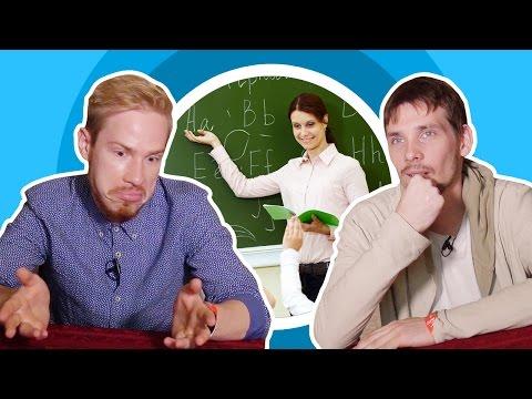 ЮТУБЕРЫ ОТВЕЧАЮТ НА ШКОЛЬНЫЕ ВОПРОСЫ 2 - DomaVideo.Ru