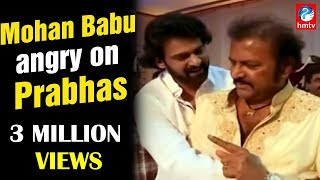 Video Manchu Manoj Wedding | Mohan Babu Angry on Prabhas | HMTV News MP3, 3GP, MP4, WEBM, AVI, FLV Desember 2018