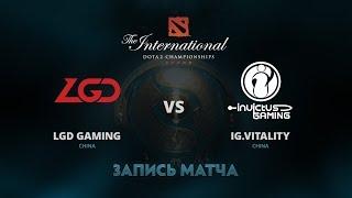 LGD Gaming vs IG.Vitality, Вторая игра, Групповой этап The International 7