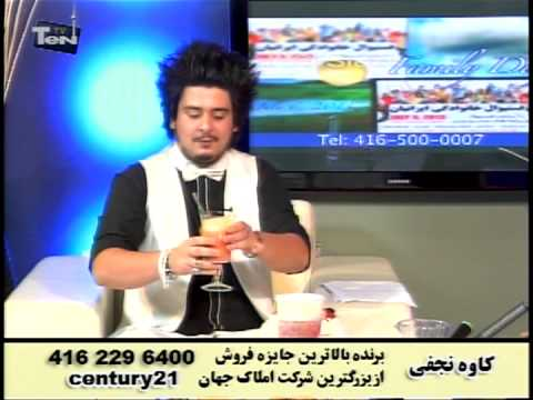 Persian Family Day TV Program 8 - Part 3