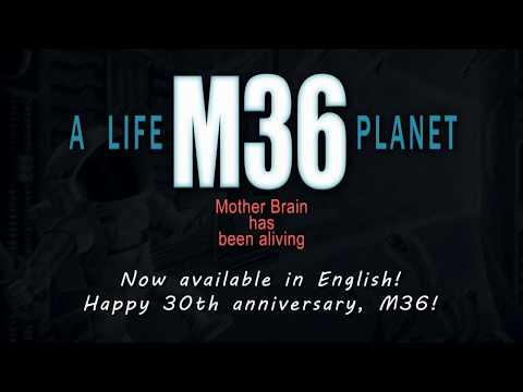 A Life M36 Planet - MotherBrain has been aliving (1987, MSX, Pixel)
