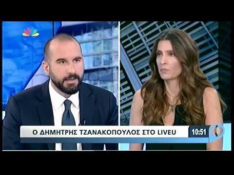 Δ. Τζανακόπουλος: Υποκριτική η στάση Μητσοτάκη στο θέμα του χρέους