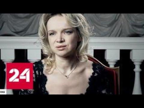 Два уголовных дела: Цымбалюк-Романовскую могут привлечь по серьезным статьям - Россия 24 (видео)