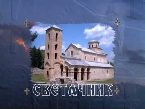SVETAČNIK 4. APRIL