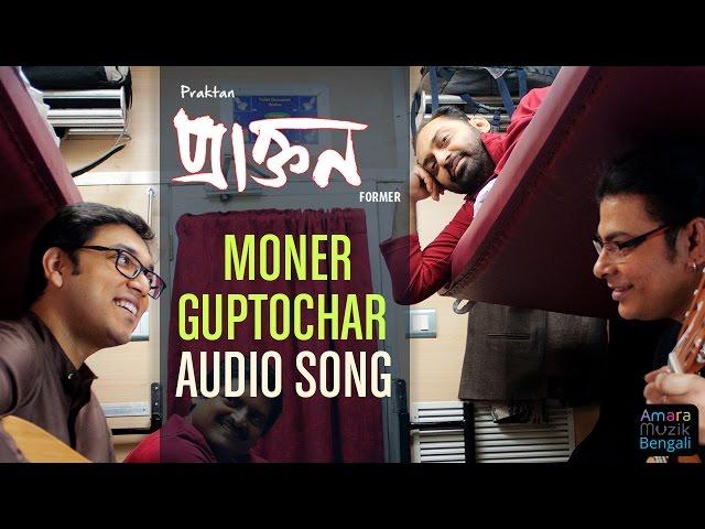 Asif Bangla Song Audio Mp3 Download - mp3loading.trade