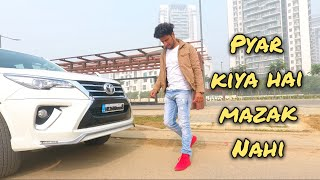 Video PYAAR KIYA HAI MAZAK NAHI | HUNNY SHARMA MP3, 3GP, MP4, WEBM, AVI, FLV November 2017