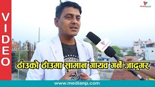 Don't forget to like and share with everyone if you liked this video! Medianp Present's, To Watch More; Do Like, Share and Subscribe to Us and send us your ...