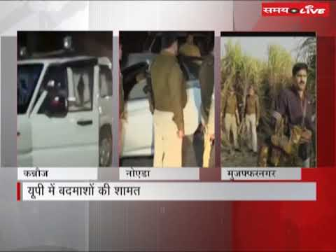 UP police in action on criminals, continues encounters in Kannauj, Noida and Muzaffarnagar