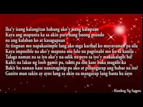 Video Sagpro Lang    by Hambog Ng Sagpro (nEw song 2015) download in MP3, 3GP, MP4, WEBM, AVI, FLV January 2017