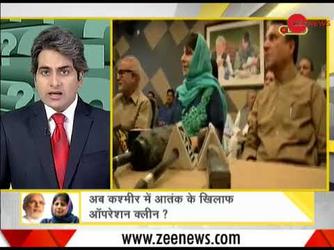 Watch Daily News and Analysis with Sudhir Chaudhary, June 19, 2018