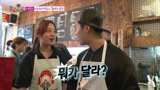 Video [140210][Roommate 2] JackJi Cut - Ep.19 MP3, 3GP, MP4, WEBM, AVI, FLV April 2019