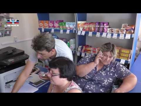 Почта открыла свое отделение в селе Саханка