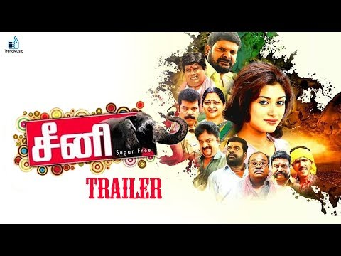 Oviyavai Vitta Yaru - Trailer | Latest Tamil Movie | Oviya,Ganja Karuppu, | Snehan | Trend Music