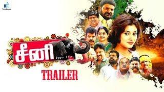 Video Oviyavai Vitta Yaru - Trailer | Latest Tamil Movie | Oviya,Ganja Karuppu, | Snehan | Trend Music MP3, 3GP, MP4, WEBM, AVI, FLV Januari 2018