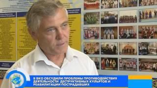 Круглый стол о реабилитации, 14.08.2015