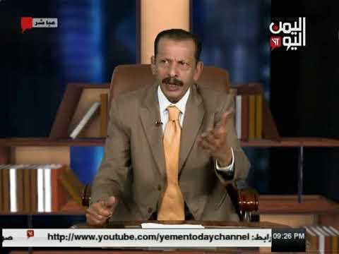 اليمن اليوم 30 10 2017