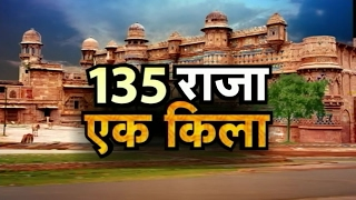 Video 135 KINGS ONE FORT !! 135 RAJA EK QILA !! DHAROHAR MP3, 3GP, MP4, WEBM, AVI, FLV Februari 2019