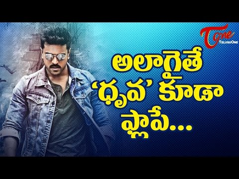 Will Ram Charan Dhruva to be a Flop ?