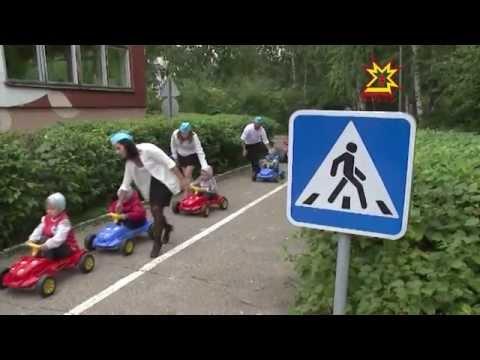 Состоялось открытие единственного в городе детского автомобильного городка