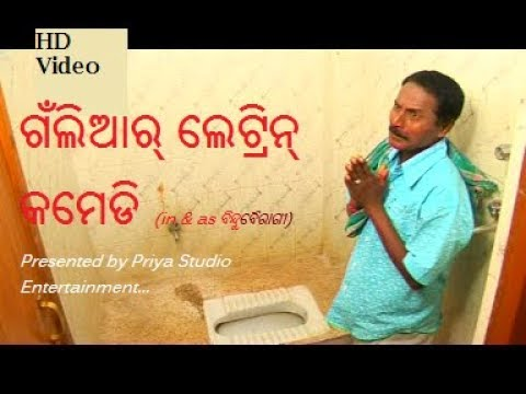 Video Gaunliara Letrin Jibar  Bindu Bairagi HD Comedy download in MP3, 3GP, MP4, WEBM, AVI, FLV January 2017