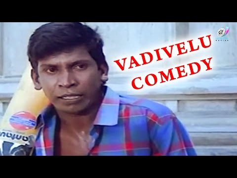 Vadivelu Comedy | Super Comedy | Rajavin Parvaiyile Full Comedy