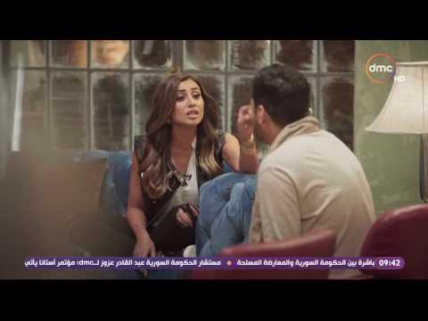 دينا الشربيني لإياد نصار: إنت مريض نفسيا جدا