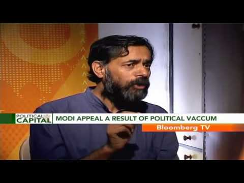 yogendra - Yogendra Yadav, Political Analyst and AAP Senior Leader, says UPA, at its historic worst, has created a political vacuum into which someone like Narendra Mod...