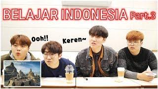 Video BELAJAR INDONESIA l SEBERAPA KENAL ORANG KOREA TENTANG INDONESIA part.3 I인도네시아에 대해 MP3, 3GP, MP4, WEBM, AVI, FLV Maret 2019