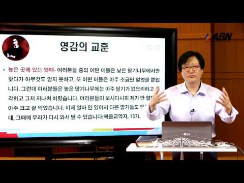 2016년 3기 교과해설