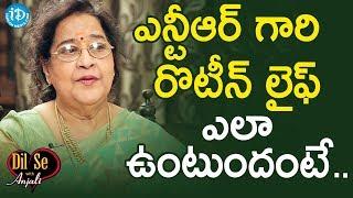 Video సీనియర్ NTR రొటీన్ లైఫ్ ఎలా ఉంటుందంటే.. - Veteran Actress Geethanjali || Dil Se With Anjali MP3, 3GP, MP4, WEBM, AVI, FLV Juli 2018