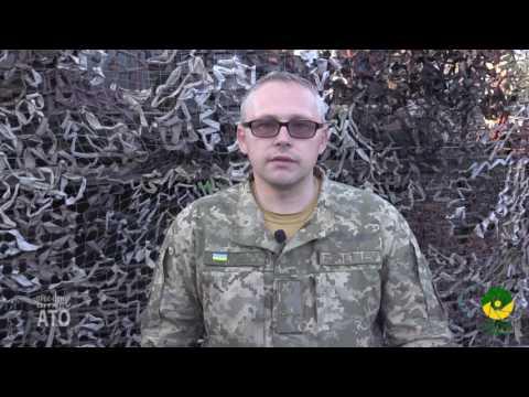 Минулої доби бойовики відкривали вогонь по українських позиціях 24 рази