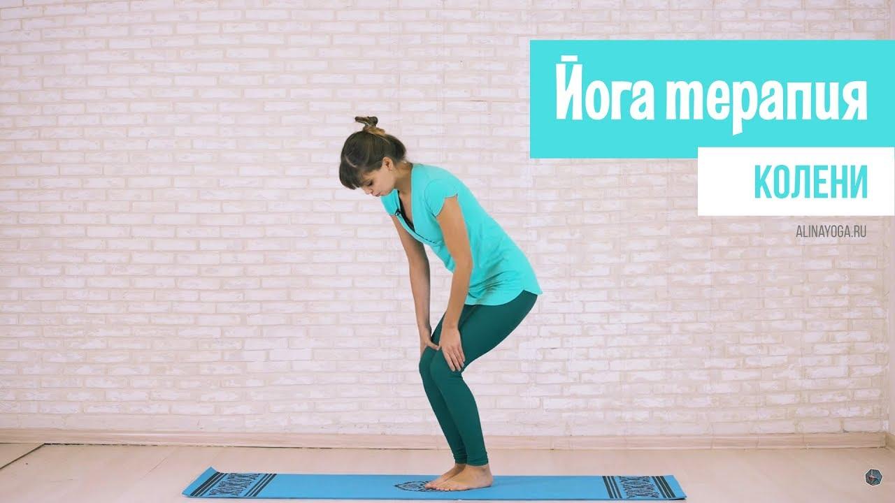 Кто может быть учителем йоги