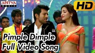 Pimple Dimple Song Lyrics from Yevadu - Ram Charan
