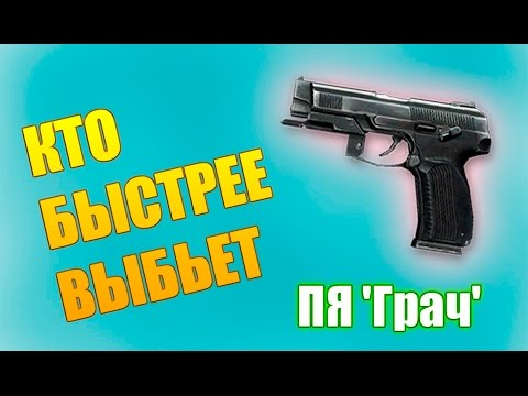 WARFACE | Дмитрий Крымский VS МС-Серёга